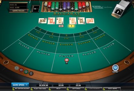 Strategy of winning baccarat